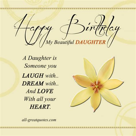 Happy Birthday My Beautiful Quotes My Beautiful Daughter Quotes Quotesgram