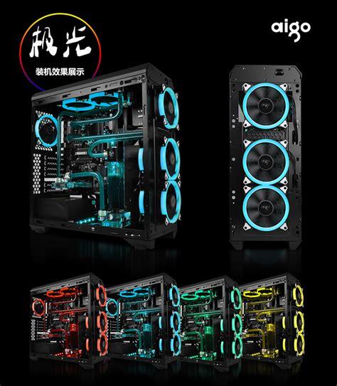 Aigo Fan Rainbow Led Fan 3x aigo 120mm rgb led casing fan lazada malaysia