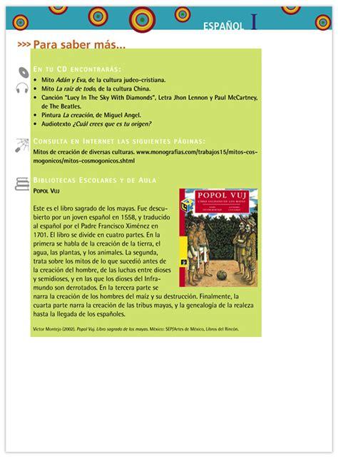 leer libro e los mitos del franquismo en linea gratis espa 241 ol libro para el maestro telesecundaria primer grado volumen i