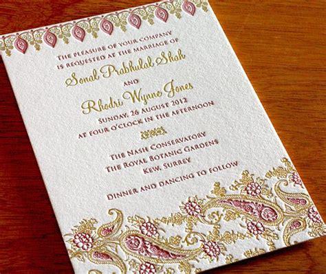 best indian wedding invitation designs 77 best invitation design hima images on