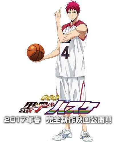 film anime basket kuroko no basket extra game movie reveal visuals anime amino