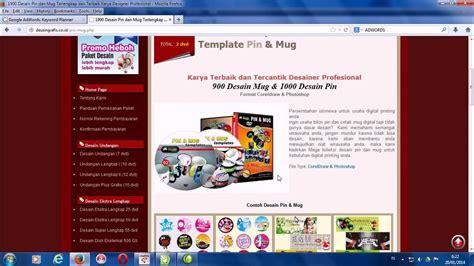 template desain mug gratis mug design template free download design mug youtube