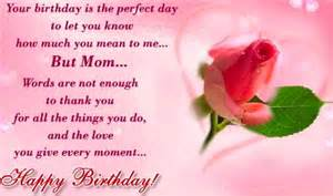 To your lovely mom happy birthday wishes quotes poems amp toasts