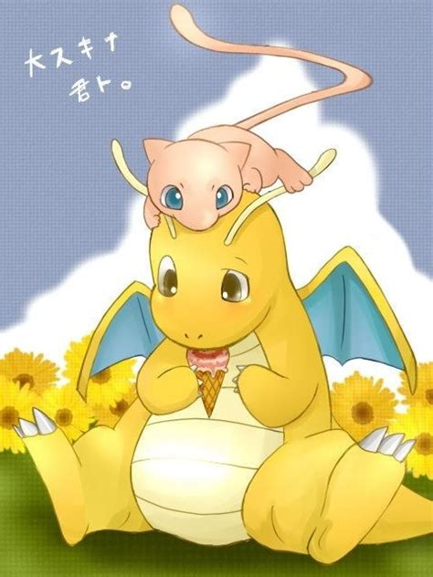 mew amp dragonite cute pokemon pinterest pok 233 mon
