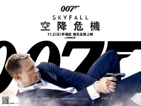 film james bond new 007 skyfall movie posters mifty is bored