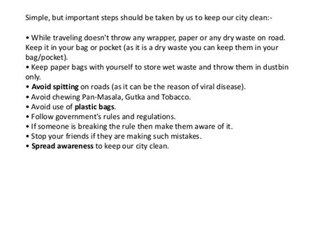 Clean School Clean India Essay by Ppt Of Clean India