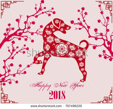 new year 2018 year of the happy new year 2018 year stock vector 707496220