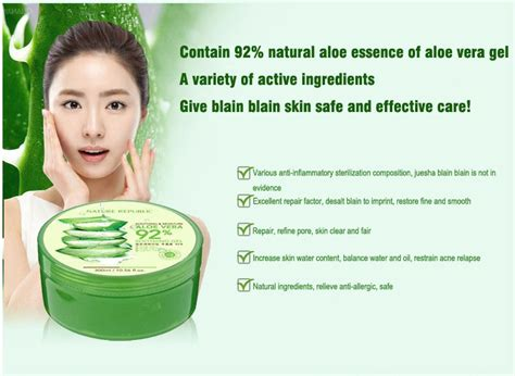 Nature Republic Aloe Vera Soothing Gel For Acne nature republic moisture aloe vera 92 soothing gel 300ml