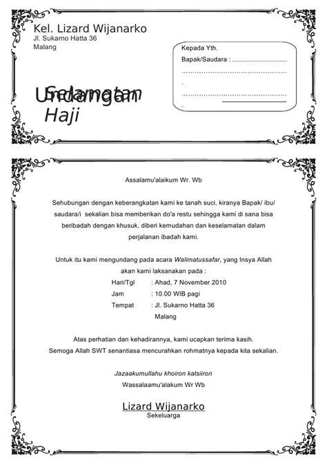 template undangan haji ms word undangan haji ms word
