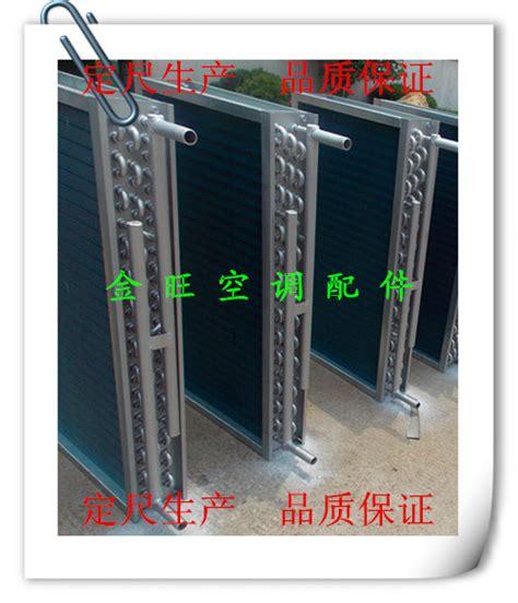 fan coil heat exchanger cooler fins evaporator cooler condenser fan coil heat