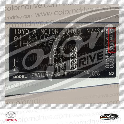 toyota prius touch up paint color n drive