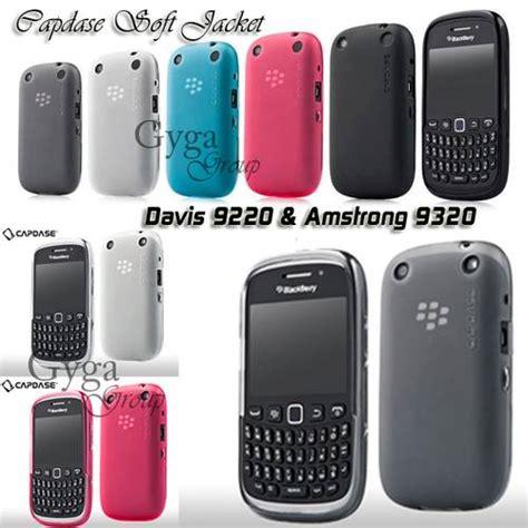 Blackberry Casecapdase Polimor Blackberry 9220 9320 dinomarket 174 pasardino capdase soft jacket blackberry 9220 davis 9320 amstrong
