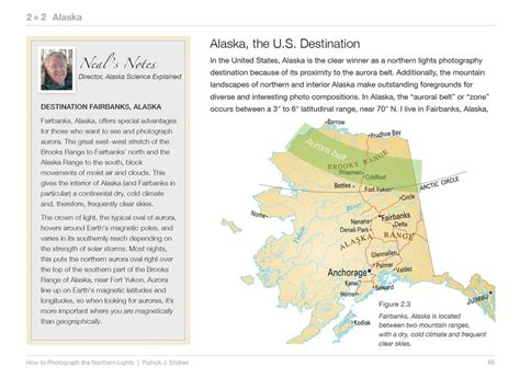 Northern Lights Textbook Pdf 28 Images Northern