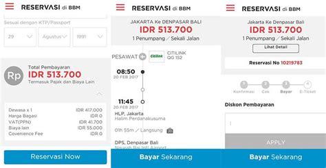 cara membuat ktp bbm cara membeli tiket pesawat di bbm reservasi dengan diskon