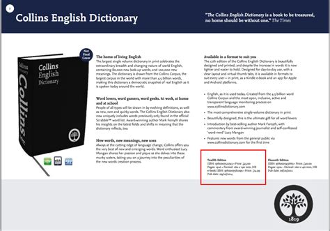 collins english dictionary and 0008141797 词典讯 collins english dictionary 12th edition 20141009 掌上百科编纂处 掌上百科 powered by discuz