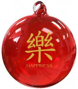 chinese symbol happiness christmas ornament
