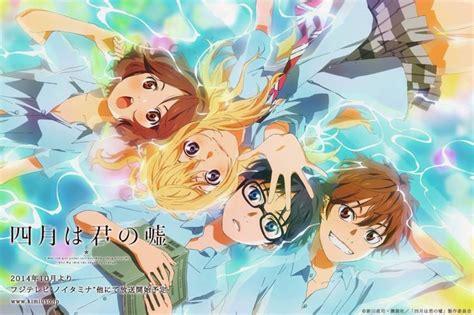 tsubaki kaori kousei  watari shigatsu wa kimi  uso  lie  april    anime
