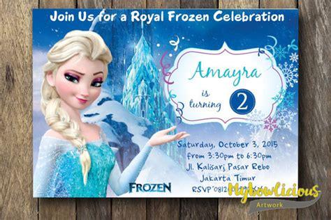 Template Undangan Ulang Tahun Frozen | jual undangan ulang tahun anak birthday invitation