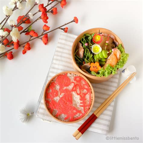 new year and lettuce new year bento miss bento