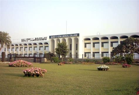 Mba Institute In Bwp photos of bahawalpur featured images of bahawalpur