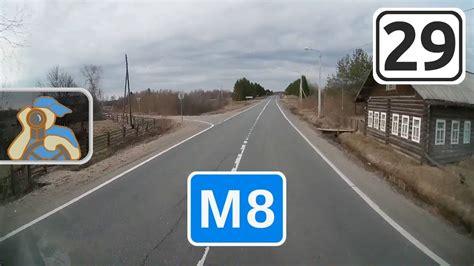 реконструкция м8 холмогоры схема