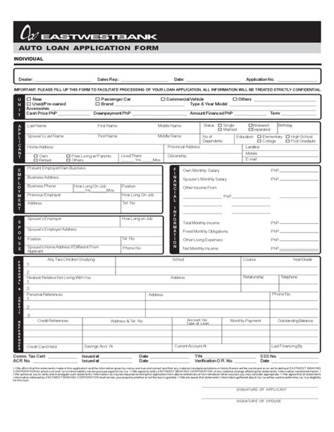 car application student loan application form car pictures