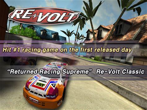 re volt classic (premium) 1.0.6 apk full games | apk games