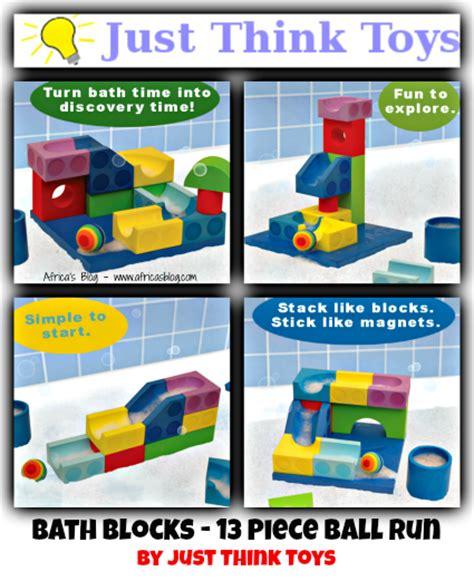 think toys bath blocks 13 run set review giveaway
