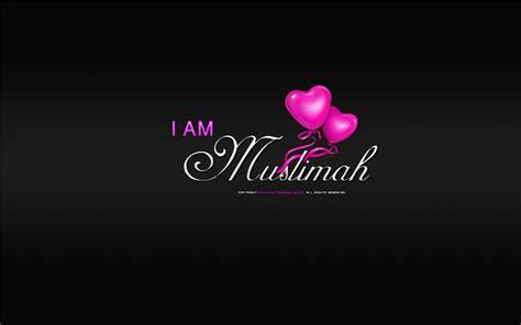 quran wallpaper pink free islamic carbon wallpaper 2011 hd 1440x900 for girls