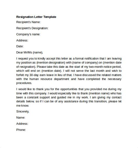 sample resignation letter    documents