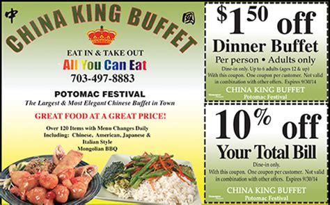 imperial buffet coupons china great buffet coupon coupons for kinkos