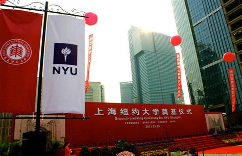 washington square news nyu shanghai to announce