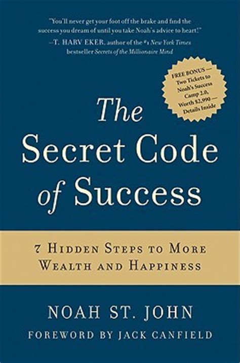 the secret to a successful step by step guide 2017 edition books releaselog rlslog net