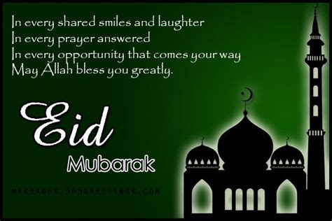 All You Can Eat Ied Fitr Dinner eid mubarak wishes greetings and eid messages see best