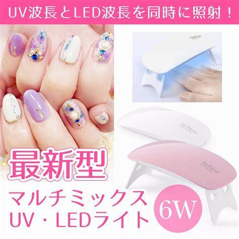Uv Nail L by Uv Led L For Nails Nail Ftempo