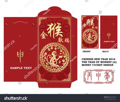 money packet template new year money packet stock vector 292597976