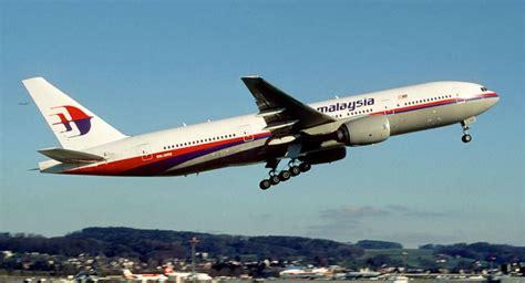 Shoo Dove Di Malaysia mh370 dov 232 precipitato l aereo scomparso galileo