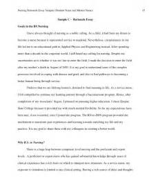 rationale essay samples a b amp c 9 2010
