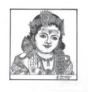 Drawing Murugan S Drawing
