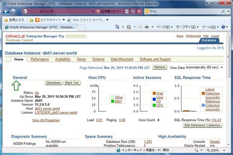 tutorial oracle database 11g pdf obiee 11g tutorial pdf