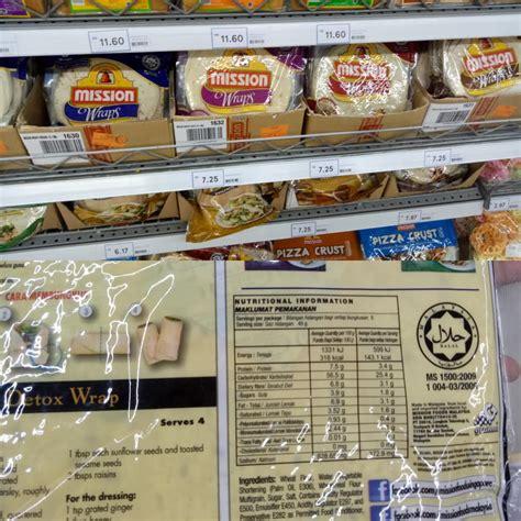 Shopping Dulu nak shopping stok makanan sihat untuk keluarga periksa