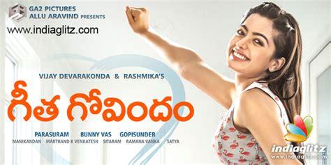 geetha govindam film heroine photos geetha govindam telugu movie preview cinema review stills