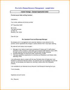 Change Of Management Letter Template 7 Change Of Management Letter Agreementtemplates Info