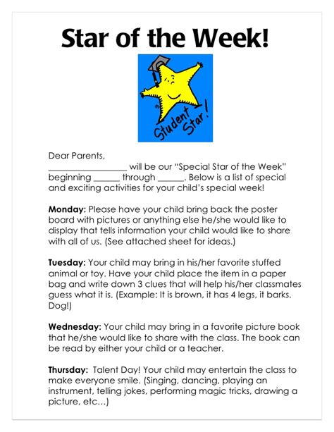 Parent Letter Of The Week Of The Week