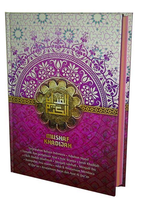 Cuci Gudang Kisah Istimewa Al Qur An Untuk Anak Sc By Syaikh al quran wanita pelangi al fatih tokosolusimuslim