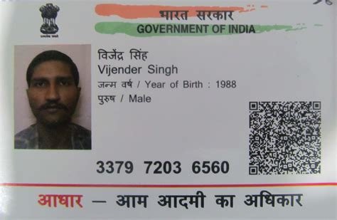Aadhar Card Search By Address Documents ल ड बन न