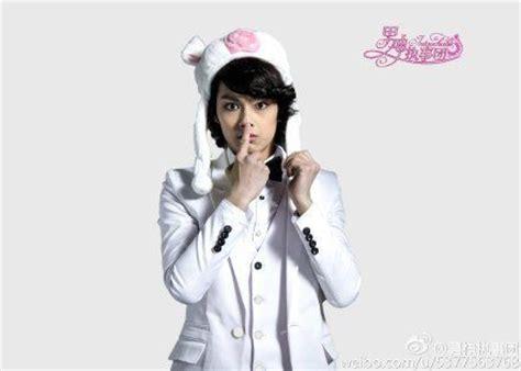 seventeens jun   vampire  chinese web drama
