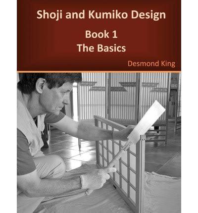 kephalos gotama shoji  kumiko design