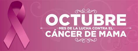 Imagenes Octubre Mes Del Cancer De Mama | octubre mes de la lucha contra el c 193 ncer de mama