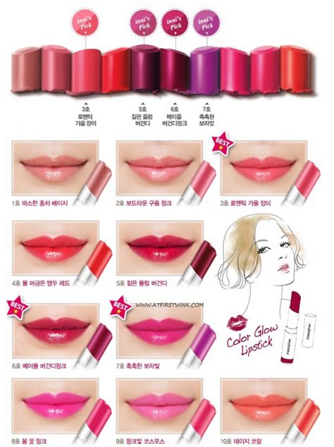 Lipstik Innisfree eye for innisfree color glow lipstick in 08